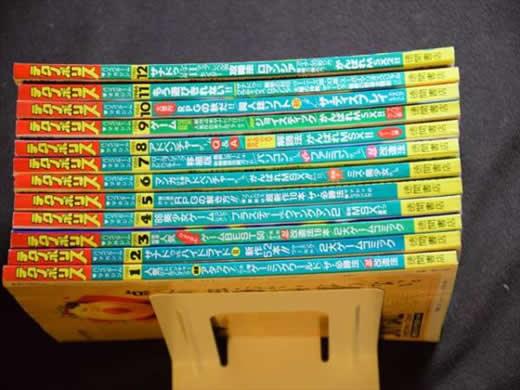 月刊テクノポリス 1986年 12冊 希少