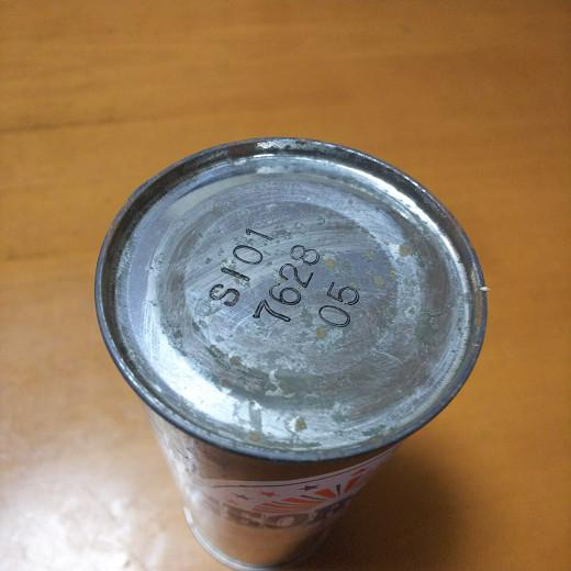 空き缶 ジョージアコーヒードリンク コカ・コーラ株式会社 昭和レトロ1970年代