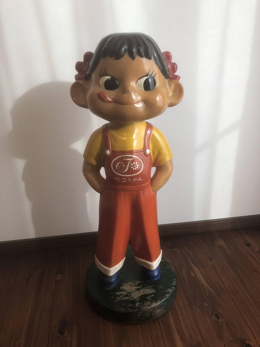 店頭用ペコちゃん人形 ソフトビニール製