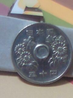 穴なし 刻印なし エラー 50円
