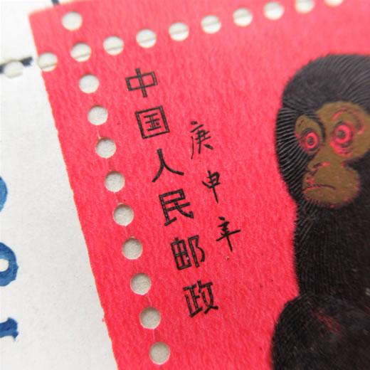 O11� 超希少! 赤猿 エンタイア 6枚田型+他 中国切手/T46/1980年/封筒消印/中国消印/使用済/子ザル/年賀切手 ※再出品 o59-407419� oyt