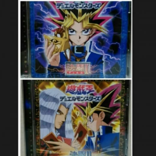 遊戯王 サントラ CD■決闘�、�、サウンドデュエル SOUND DUEL1〜4■サウンドトラック■アニメ