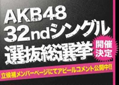 代理可 AKB48 31stシングル 第5回選抜総選挙投票券 1000枚セット