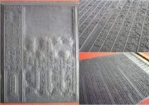 ■【大日本皇陵仏事略記】両面彫り 版木 和本3巻 全89枚 明治19年■木版 和本 天皇■