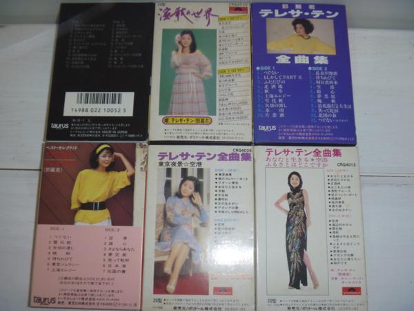 009-019◆テレサ・テン/カセットテープ/ジャンク扱い