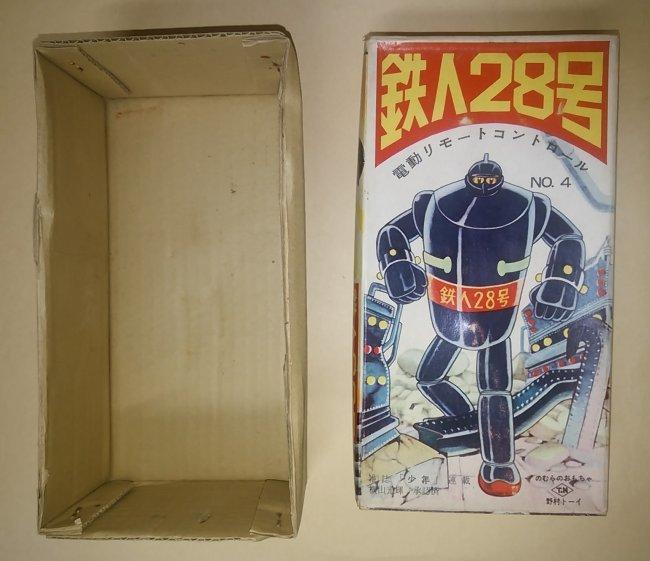 箱のみ ロボット 鉄人28号 NO.4 電動リモートコントロール 野村トーイ 雑誌少年 横山光輝 ブリキ