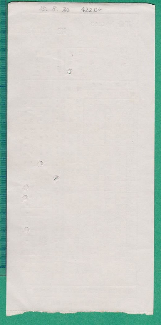 鉄道切符119■車内補充券 志布志・古江線管理所乗務員発行 ★昭和30年代