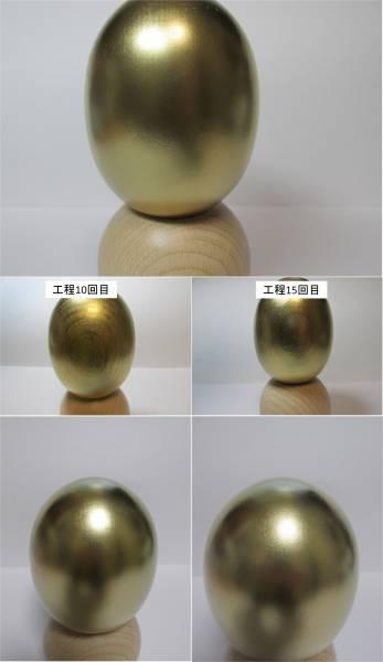 !今年の最高傑作! 私が全身全霊で作成した 「超黄金の卵」