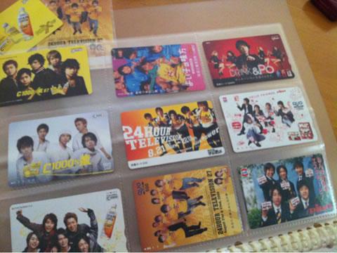 嵐★非売品カード10枚セット★レア★図書★クオ★ミュージック