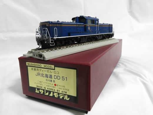 ムサシノモデル JR北海道 DD51 北斗星色