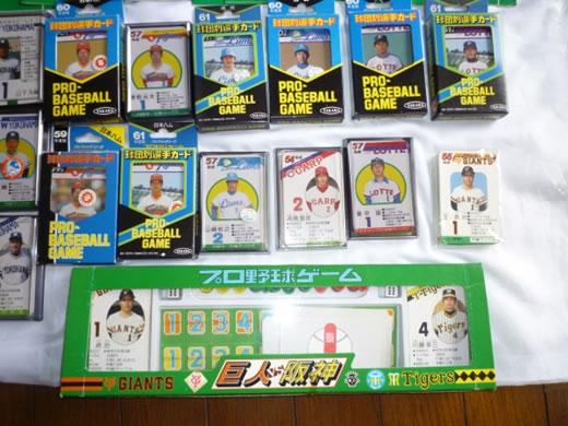 プロ野球ゲーム★54年度版★球団カード多数★巨人VS阪神