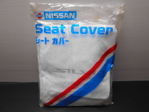【希少/旧車】 日産 シルビア S13 シートカバー(レース・半カバー) 未使用  【当時物】