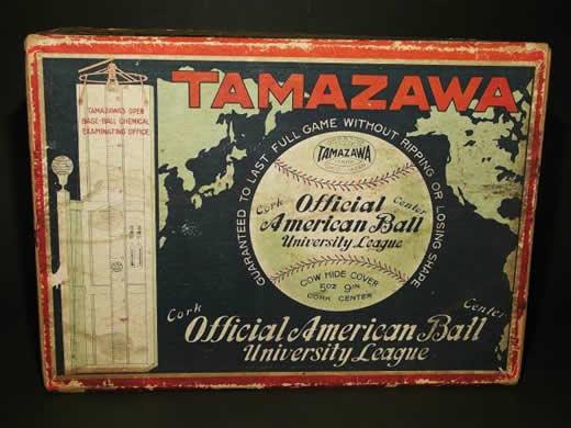 戦前 東京・玉澤製野球ボール 空箱(日米野球/MLB/資料)