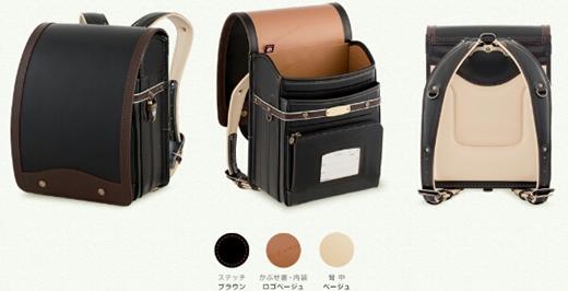 【購入権利】鞄工房山本 ランドセル アンティークブロンズ 黒茶