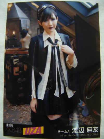 【AKB48】「渡辺麻友」UZA劇場盤復刻版生写真