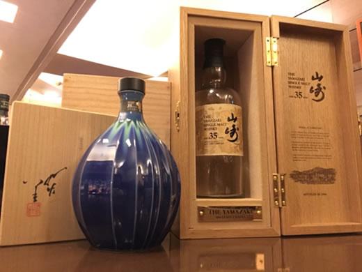 【空瓶】サントリー山崎35年&響35年