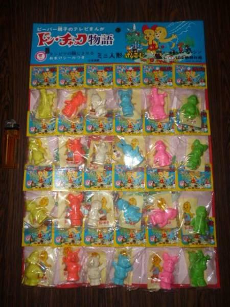 ☆中嶋製作所 ドンチャック物語 ミニ人形 24個 台紙付☆消しゴム