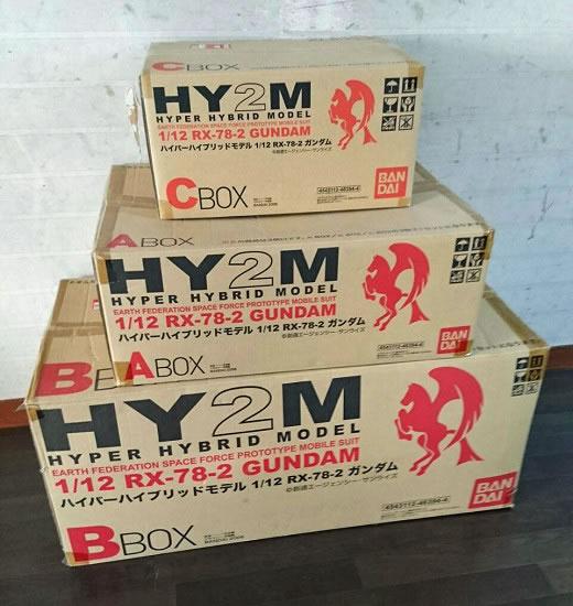 【新品未開封】 HY2M 1/12 RX-78-2 GUNDAM ガンダム 2006 バージョン 送料無料