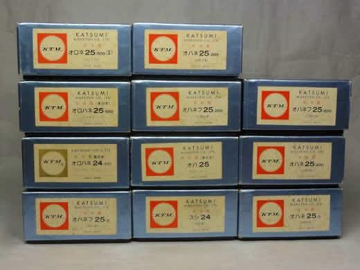 ■カツミ 24系25形【北斗星】JR東日本編成11両セット(カニ無)