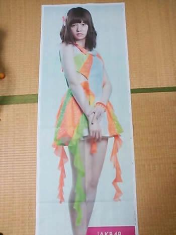 AKB48 朝日新聞広告 島崎遥香 5枚(新品)