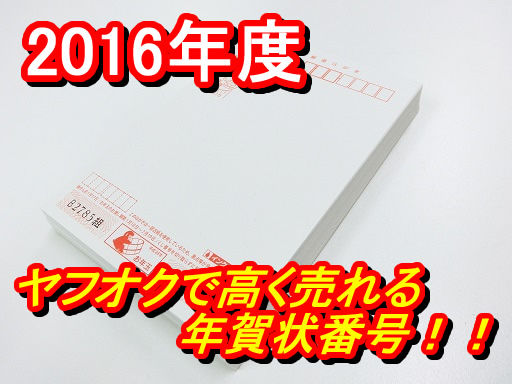 20160113-1