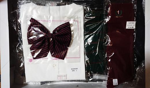 新品 絶版 桜美林高校 旧型制服