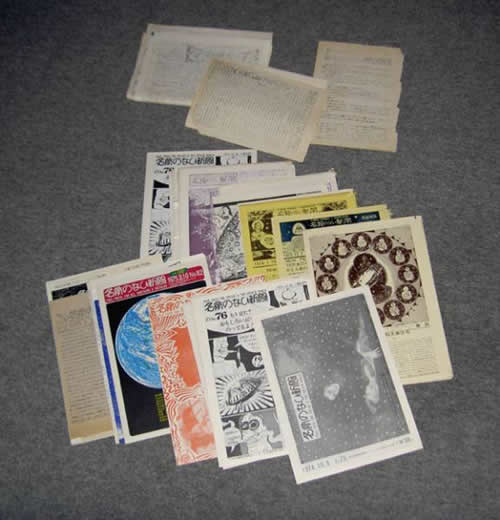 1970年代ミニコミ誌、「名前のない新聞」吉祥寺、ヒッピー文化