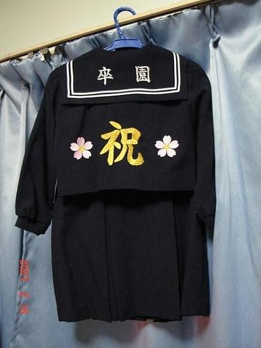 ヤフオク 特注!幼稚園・卒園入園式女の子用刺繍入りセーラー服美品