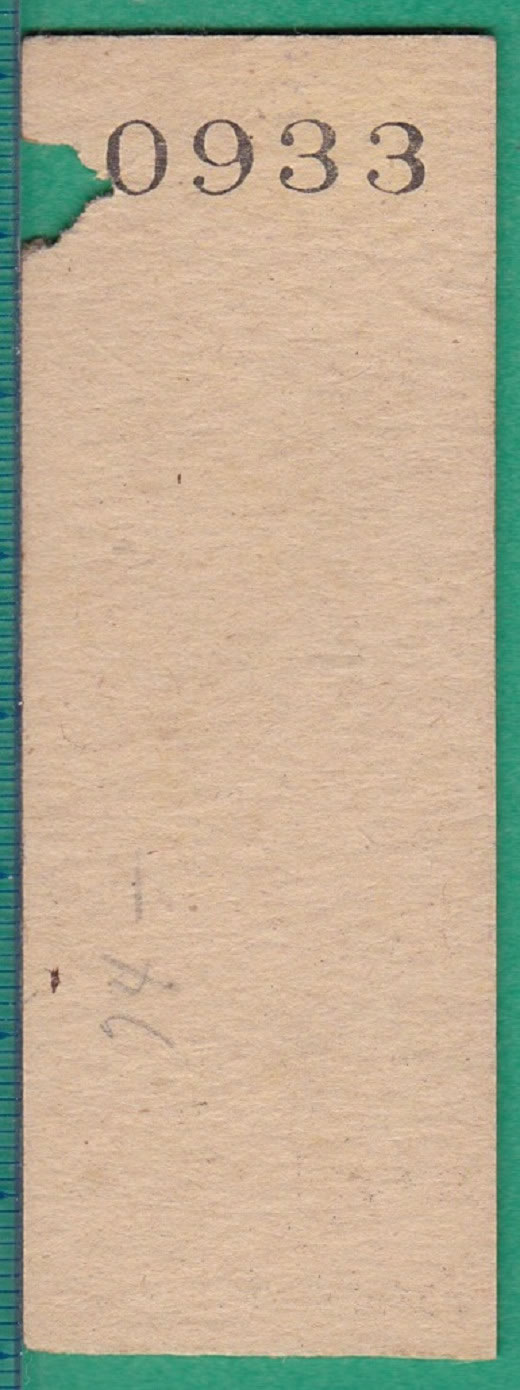鉄道硬券切符3■豊州鉄道 新豊川から東京市内ゆき 22-2.10