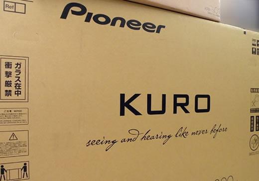 蔵出し売切 限定 KURO KRP-600A 元箱梱包材込ファイナルKURO