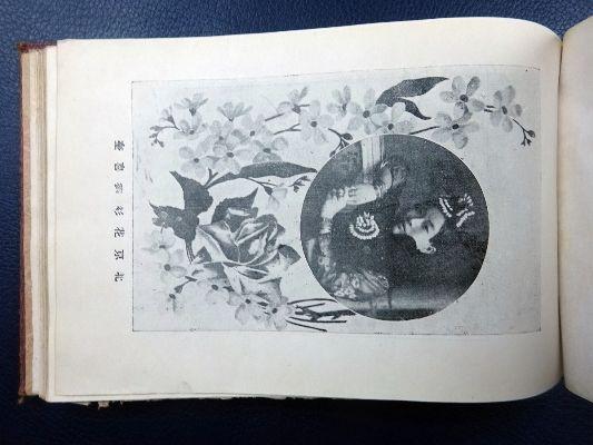 BI070「最新百艶圖」4冊 上海国華書局 民国美人写真集 ヤケイタミ 唐本中国古書漢籍書道碑法帖