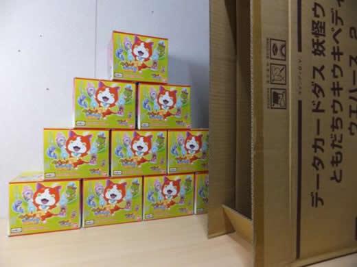 妖怪ウォッチ ウエハース2 1カートン 10BOX 賞味期限切れ