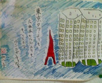 ヤフオク 出品 東京タワーよりおっきくなりたぃ 密を最新作 一品限り