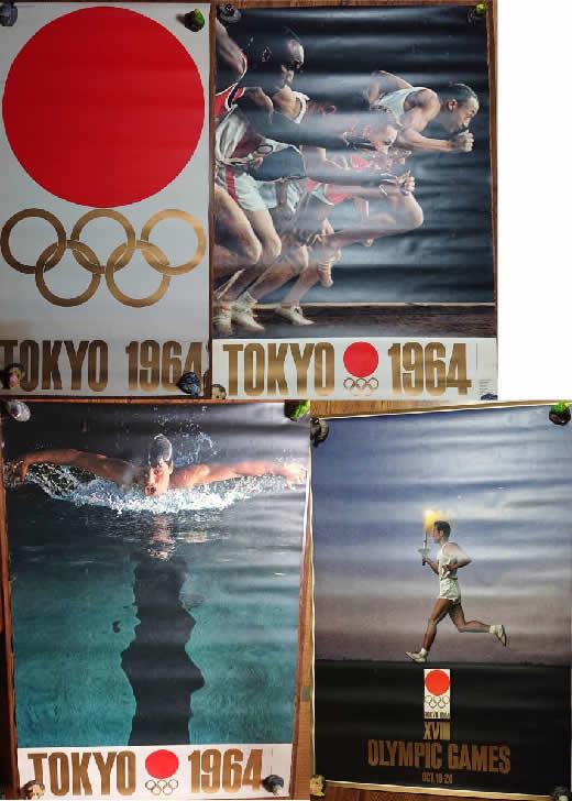 ☆1964年東京オリンピック大判ポスター4枚セット☆