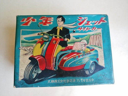 少年ジェット サイドカー 武内つなよし 懐かし マンガ ブリキ スクーター ロボット 昭和30年代 ぼくら ヒーロー ラビット 富士重工