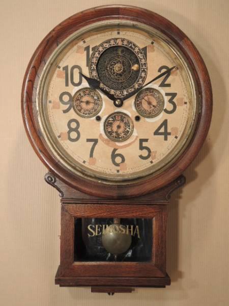 古い 珍品 精工舎 掛時計 曜日 SEIKOSHA 掛時計 セイコー 昭和レトロ アールデコ アンティーク