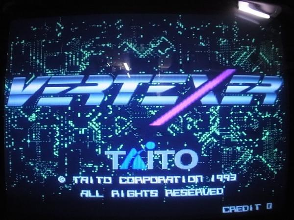 タイトー/TAITO ヴァーテクサー VERTEXER 現状渡し【10