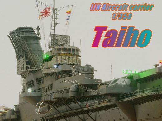 ★★完成品 日本海軍空母 大鳳(電動ELV) 1/350★★