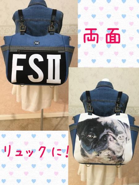 ハンドメイド 嵐 FS� 6wayバッグ 両面Tシャツリメイク 大野君