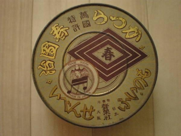 幻の逸品 上方落語 桂春団治 春團治 「ものいふせんべい」の缶