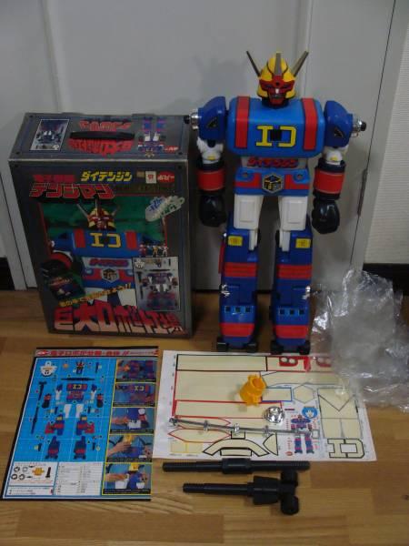 巨大ロボット工場 ジャンボマシンダー ダイデンジン ポピー