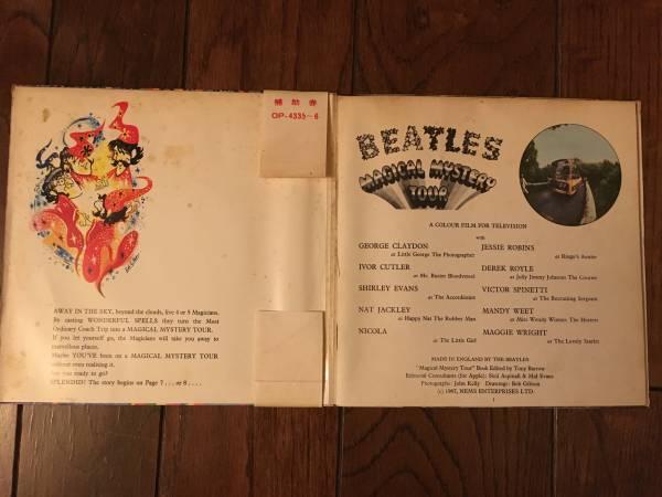 THE BEATLES◆マジカル・ミステリー・ツアー◆ビートルズ 帯付