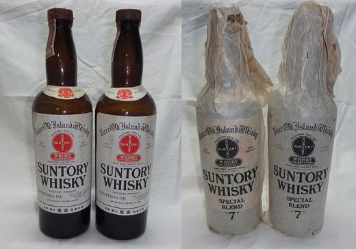 戦前・超希少・デットストック「サントリー・ウイスキー・白札」2本纏めて・未開封・寿屋