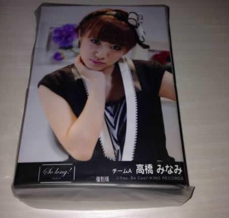 AKB48 2014年福袋スピードくじ特典 Solong劇場盤フルコンプ 復刻