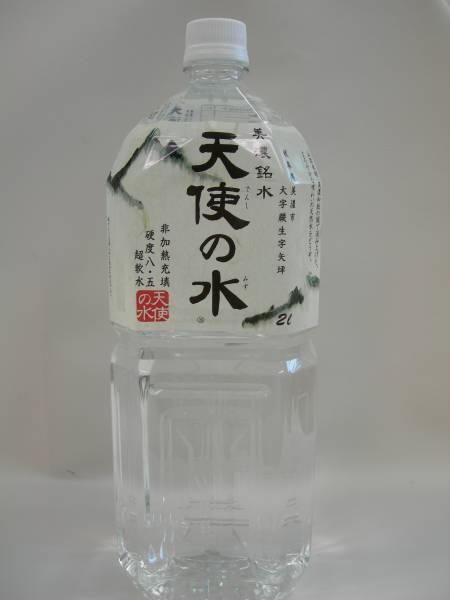 美濃銘水 天使の水 2L 12本 在庫処分. 賞味期限11/8.