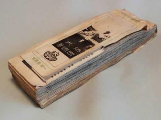 戦前 ベースボールカード くじ袋 駄菓子屋 おもちゃ 野球