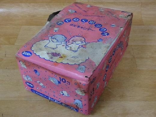 ドール 新品未開封 森永キャンデー わくわくボックス キキララ サンリオ マスコット入り 10コ入り1箱 貴重 昭和レトロ 駄菓子屋 当時物