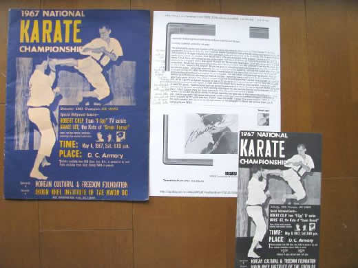 貴重! ブルース・リー 直筆入り 1967年5月6日 ワシントン 国際空手道選手権大会プログラム 米国空手の父エドパーカーのサインも。