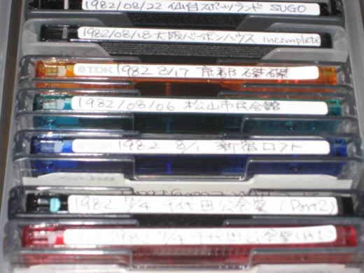 1円〜 中古MDカセット約70枚相当 大量処分品★ルースターズ
