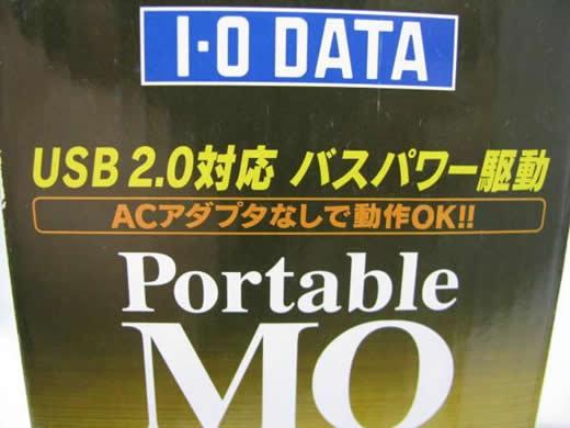ジャンク M4743/MOドライブ/IO DATA MOP2-U1.3P 2個